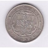 Jamaica 1871 - Half penny (KM16), BUNC superb