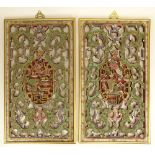 Pair of Vintage Chinese Deep Relief Carved Wood and Polychromed Panels. Age splits and wear.