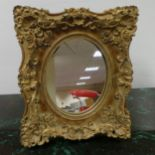 Decorative Gilt Frame Mirror