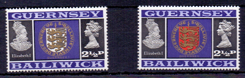 Lot 384 - 1971 2 1/2p Arms showing Bright Vermili