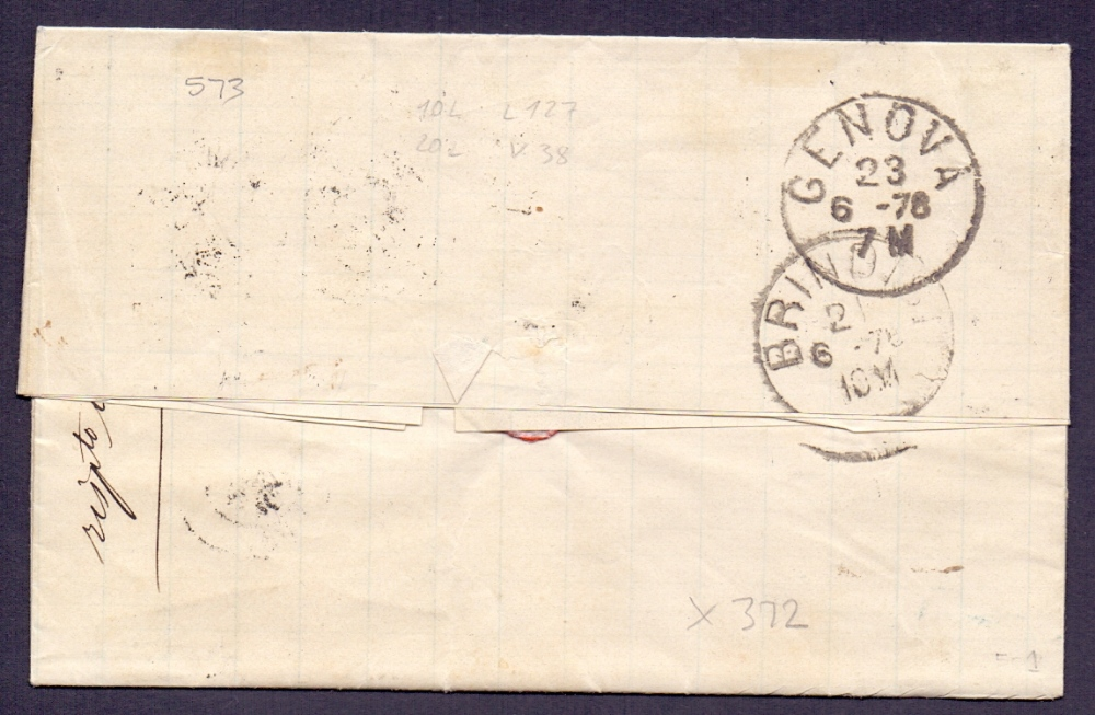 Postal History , stamps : GREECE, 1878 e - Image 2 of 2