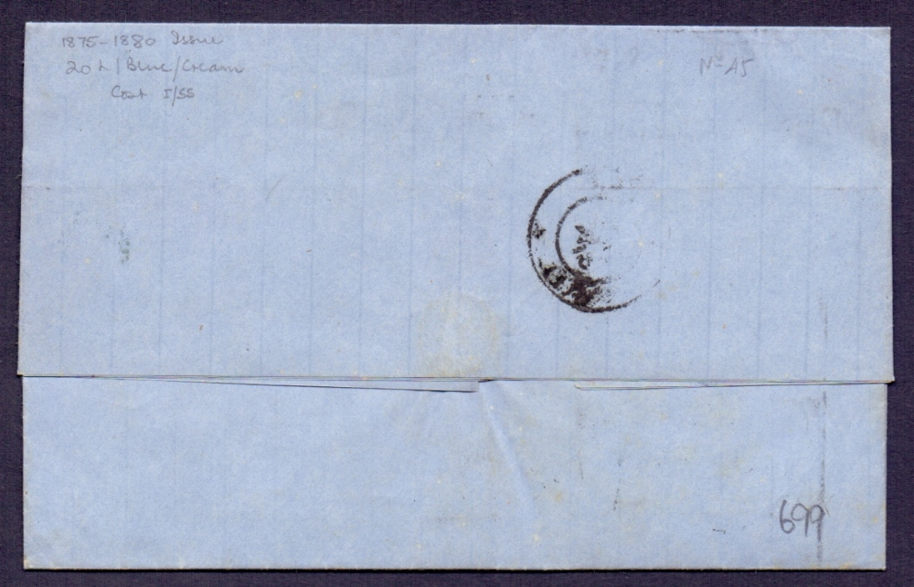 Lot 52 - Postal History , Stamps : IONIAN ISLANDS