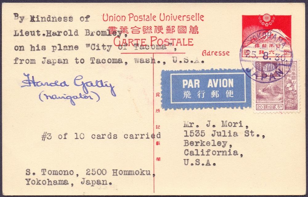 Lot 77 - Postal History, Airmail: JAPAN, 1930 Tok