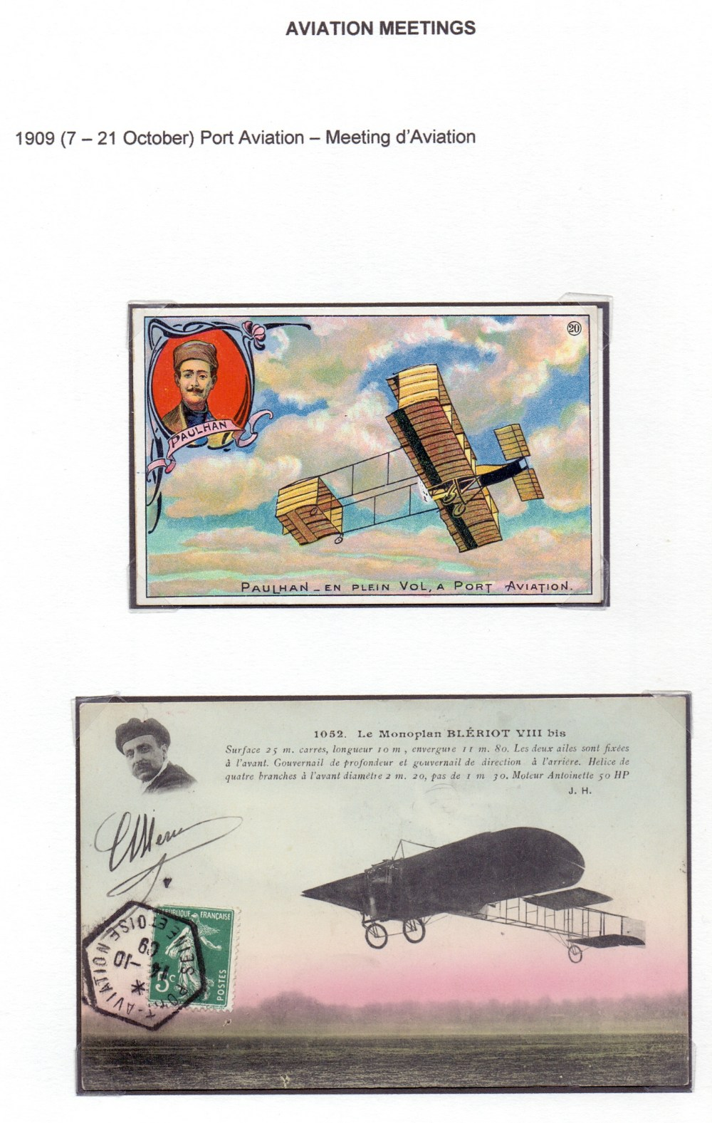 Postal History Airmail: FRANCE, fine col - Image 2 of 7