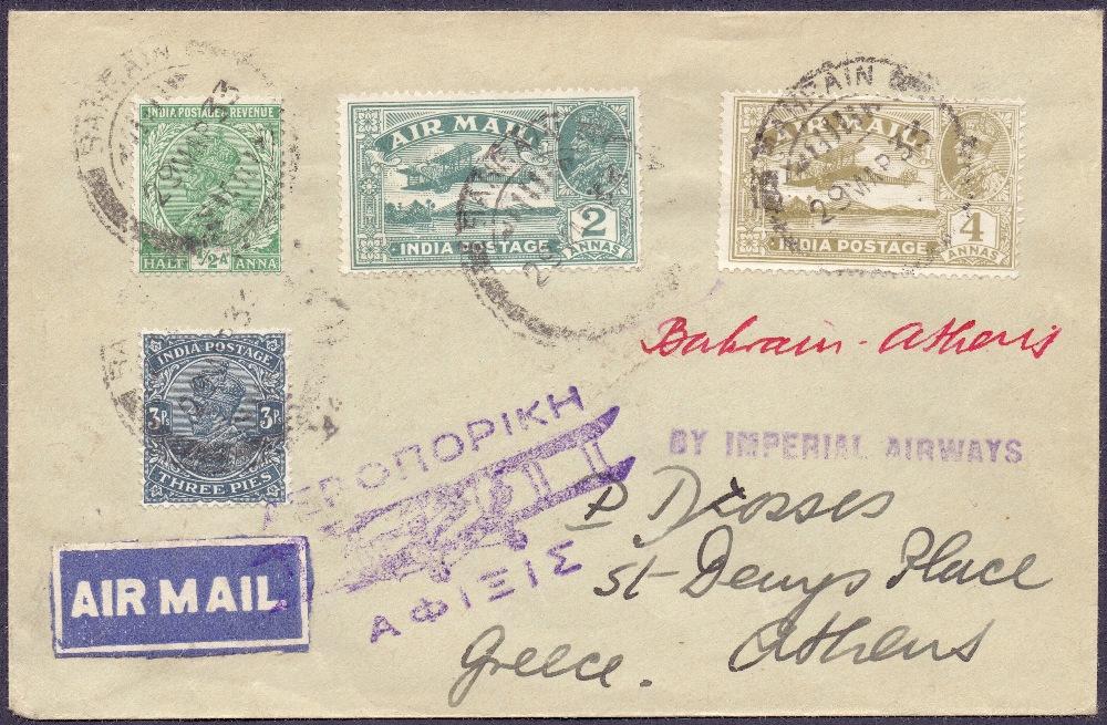 Lot 64 - Postal History Airmail : BAHRAIN, 1933 I