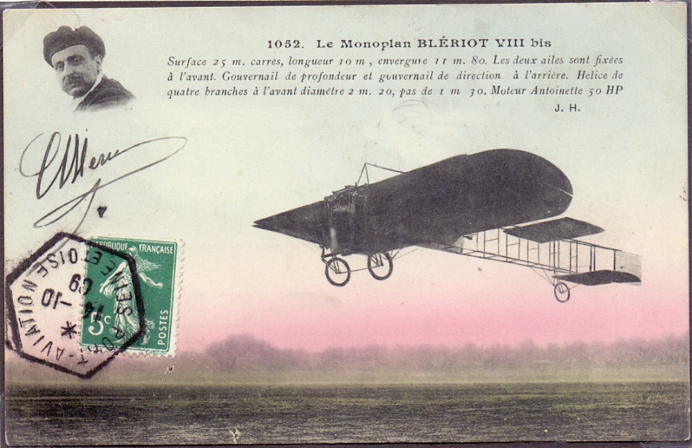Postal History Airmail: FRANCE, fine col - Image 3 of 7