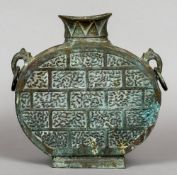 A Chinese bronze moon flask The body cast to simulate brick work,