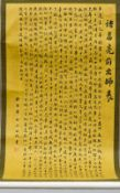 A pair of Chinese scrolls Of typical form, each with calligraphic designs.  Each 82 cm wide.