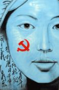 CAY YI LIN (born 1971) Chinese Portrait Watercolour Signed with calligraphic text 43 x 66 cm,