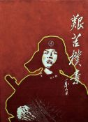 CAY YI LIN (born 1971) Chinese Red Guard Oil on canvas Signed with calligraphic text and inscribed