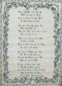 An 18th century needlework sampler by Grace Grundy in the 12th Year of Her Age 1777 Worked with a
