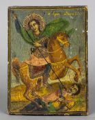 An antique Greek icon Typically painted with a religious scene and with text. 19 cm high.