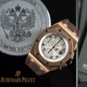 A FINE GENTLEMAN'S 18K SOLID ROSE GOLD AUDEMARS PIGUET ROYAL OAK OFFSHORE PRIDE OF RUSSIA