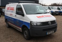 A VOLKSWAGEN 'Transporter T26  84 2.0 TDi' SWB Panel Van, Registration No. DF12 LDA.  Date of