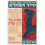 Advertising Poster Levant Fair 1934 Tel Aviv Jewish