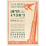 Advertising Poster Levant Fair 1936 Concert Hermann Simberg Jewish