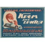 Advertising Poster Soviet Shaving Cream