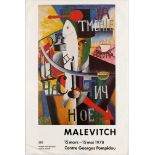 Art Exhibition Poster Malevich Pompidou Capogrossi Guida Atget