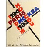 Art Exhibition Poster Constructivism Moscow Paris Pompidou Tate Peru Gold Hayter Aalborg