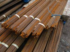 7NO. BUNDLES OF 3.6m REINFORCING BAR
