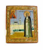 Ikone 'Heiliger Seraphim' Russland, 19. Jh., Tempera auf Holz, Darstellung vom Heiligen Seraphim von