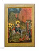 Große Ikone 'Christi Einzug in Jerusalem' Russland, 18. Jh., Eitempera auf Kreidegrund auf 2