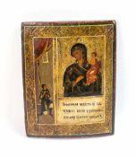 Ikone Gottesmutter 'Unerwartete Freude' Russland, um 1800, Eitempera auf Holz, 34,7 cm x 27,4 cm,
