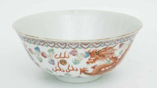 PORZELLANSCHÄLCHEN, Republic of China, Hongxian (1915-1916) Schälchen aus Porzellan,dekoriert mit