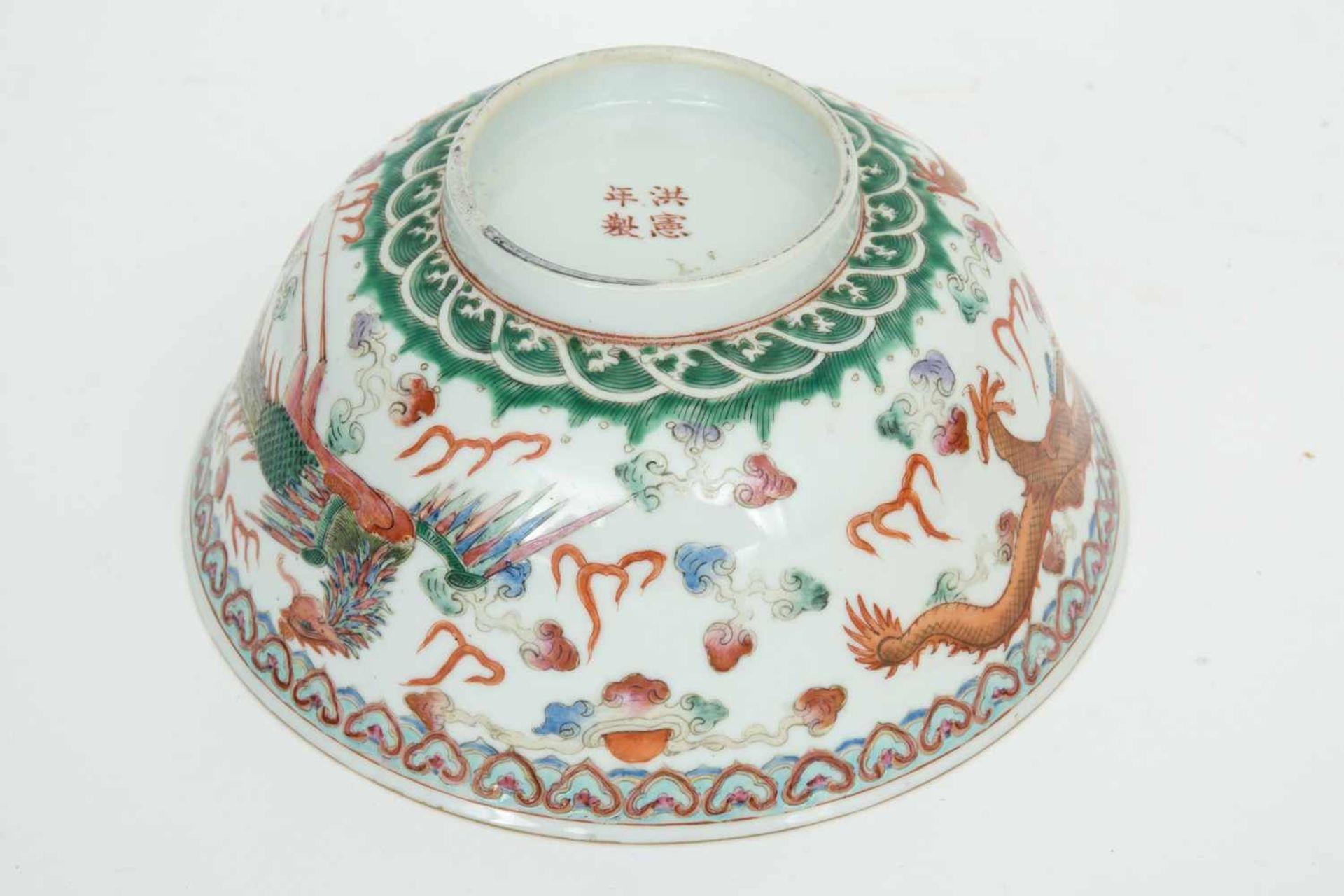 Los 39 - PORZELLANSCHÄLCHEN, Republic of China, Hongxian (1915-1916) Schälchen aus Porzellan,dekoriert mit