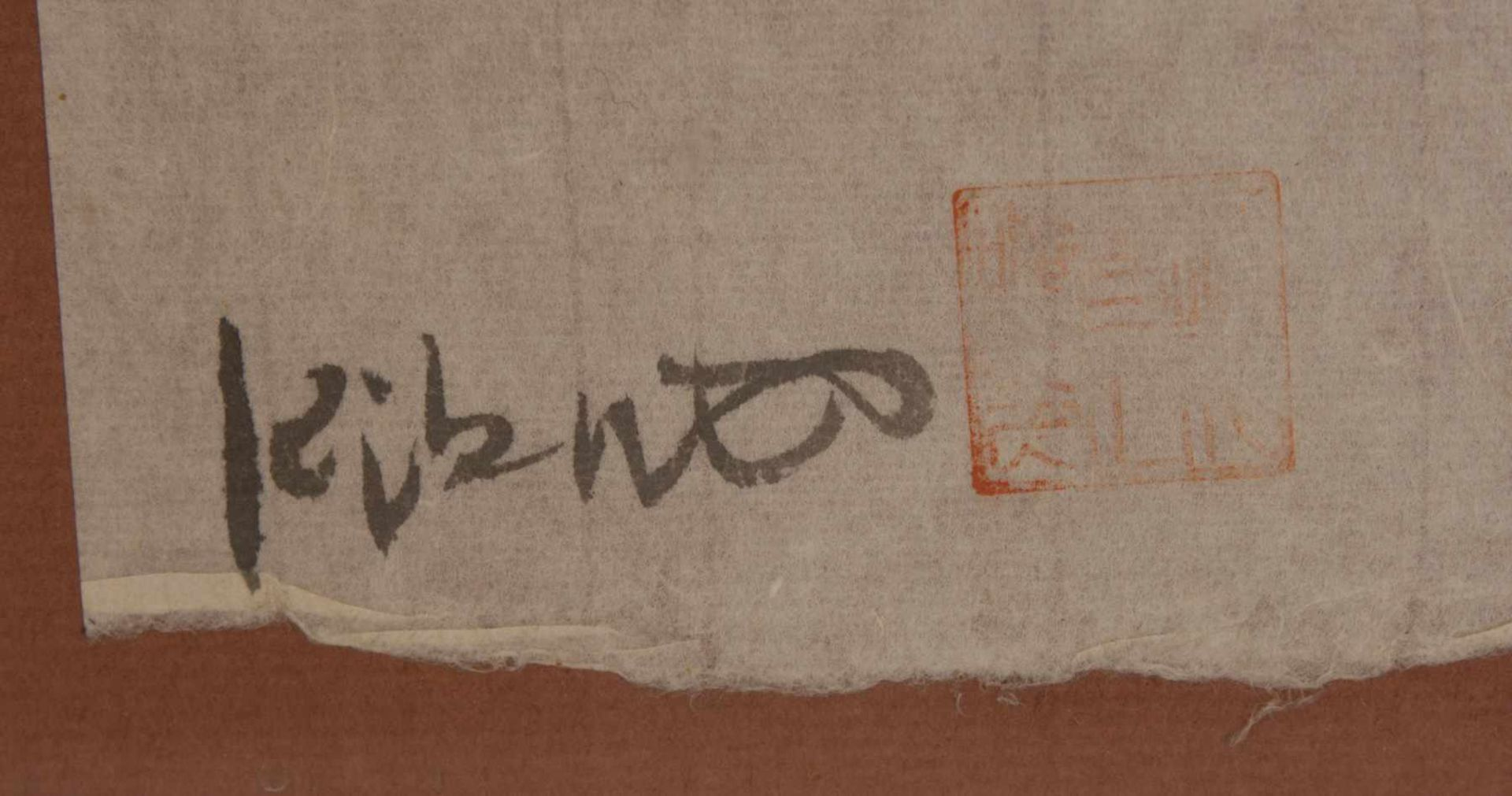 Los 30 - A JAPANESE INK DRAWING, on silk paper, signed (lower left) on silk paper, signed (lower left) and