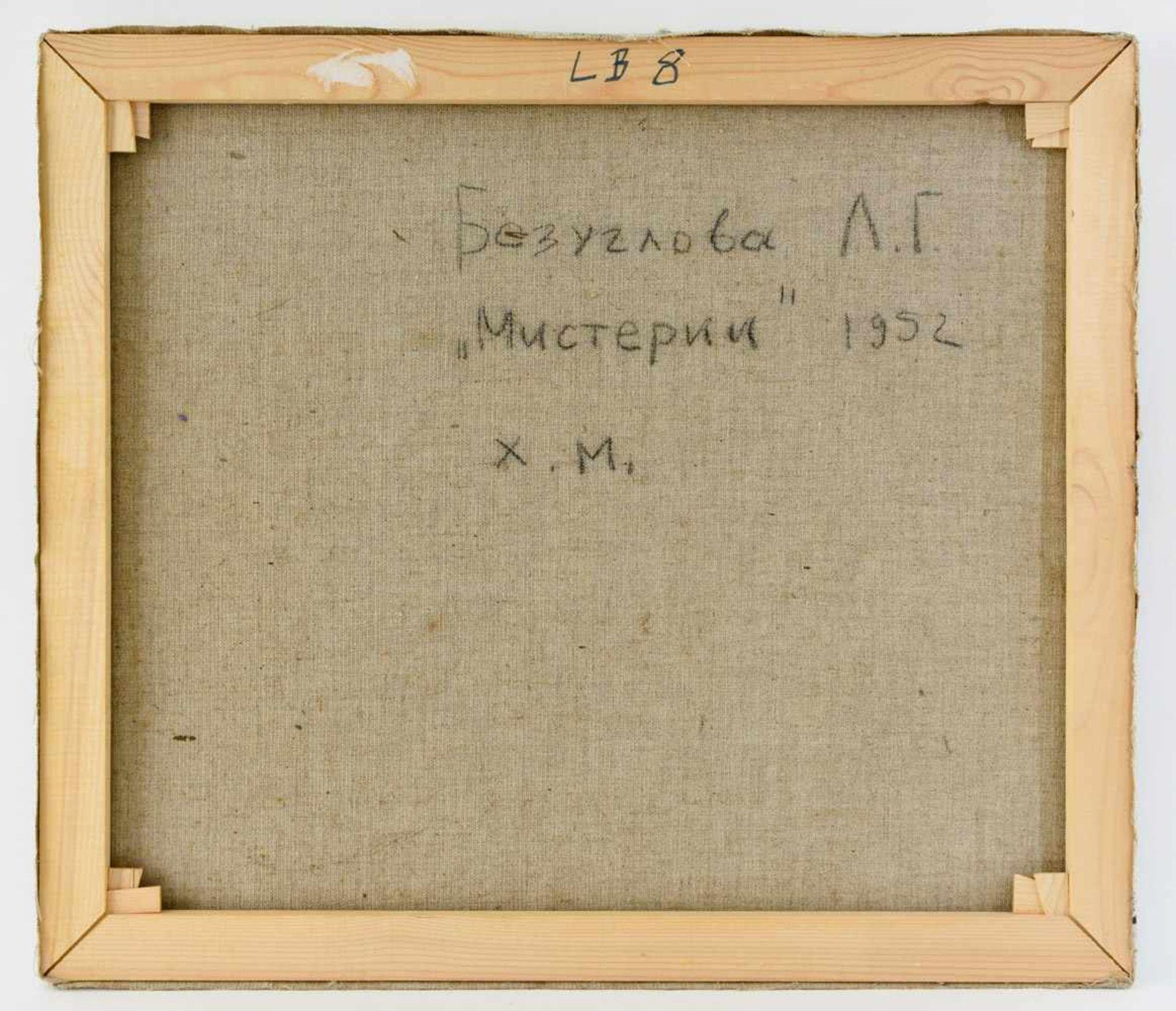 "Los 60 - BEZUGLOVA LIOLINA. ""Farbexpression"", Signiert und datiert rückseitig Bezuglova Liolina,"""