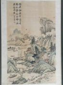 """""""CHINESISCHE LANDSCHAFT"""", Poemcalligrafie, Seidenmalerei, gerahmt, China um 1900 Rollbild im Rahmen."""