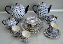 Kaffee-/Teeservice für sechs Personen, 22 Teile, kobaltblau und gold bemalt, FM