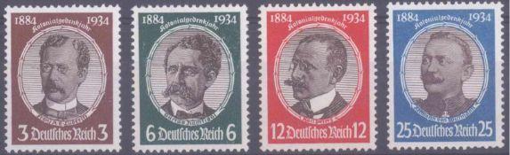III. Reich 1934, KolonialforscherMichelnummern 540-543, postfrisch Pracht mit sehr