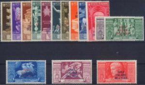 ÄGÄISCHE INSELN 1938 ISOLE / ITALIANE / DELLEGEOKaiser Augustus, Michelnummern 175-189, tadellos