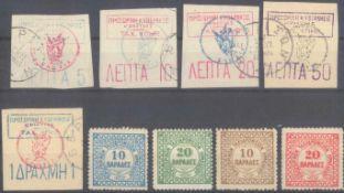 KRETA 1898 / 1905 Britisch Herakleion, Venizelos-TherisonMichelnummern HERAKLEION 2-5, je sauber