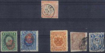 PERU und URUGUAY, klassische Marken ab 1862gesamt 6 Stück in unterschiedlicher Erhaltung!!