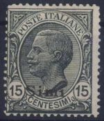 ÄGÄISCHE INSELN 1912 - SIMIMichelnummer 12 XII, sauber ungebraucht mit Originalgummi