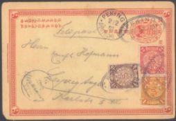 1901 FELDPOST DEUTSCHE AUSLANDSPOST CHINASouvenirkarte - Ganzsache mit 3 Farben DRACHEN-