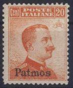 ÄGÄISCHE INSELN 1912 - PATMOSMichelnummer 11 VIII, sauber ungebraucht mit Originalgummi