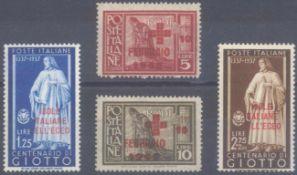 ÄGÄISCHE INSELN 1945, ROTES KREUZMichelnummern 225-226, tadellos postfrisch, dazu