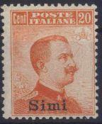 ÄGÄISCHE INSELN 1912 - SIMIMichelnummer 11 XII, sauber ungebraucht mit Originalgummi