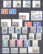 GRÖNLAND 1988-1995 , komplette postfrische Sammlungauf Steckseiten, es fehlen die Michelnummern 225,