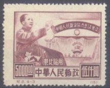 CHINA - NORDOSTCHINA 1950, Mao Zedong sprichtMichelnummer 160 I, 1. Auflage, ungebraucht Luxus