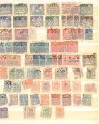 POLEN / SOWJETUNIONgestempelte Sammlung/Bestand Polen und postfrische SammlungSowjetunion 1967-