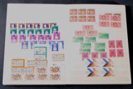 BUND 1970-2000, postfrisch mit Dubletten, viel EX-NOMI!!postfrische Sammlung, wohl bis auf wenige