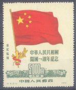 CHINA - NORDOSTCHINA 1950, Ein Jahr VolksrepublikMichelnummer 181 I, 1. Auflage, ungebraucht Luxus