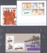 SINGAPUR 1972 / 1973, Motiv Sport, Schiffe und TanzMichelnummern Block 4 und 5 sowie Michelnummern