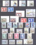 GRÖNLAND 1988-1995, Katalogwert fast 400,- Euro.komplette postfrische Sammlung auf Steckseiten, es