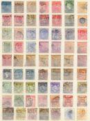 BRITISCHE KOLONIEN, klassische Marken ab 1860gesamt 80 Stück in unterschiedlicher Erhaltung!!